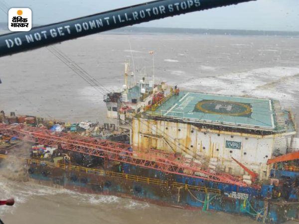 कोलाबा पॉइंट से समुद्र में फंसा जहाज गाल कंस्ट्रक्टर।