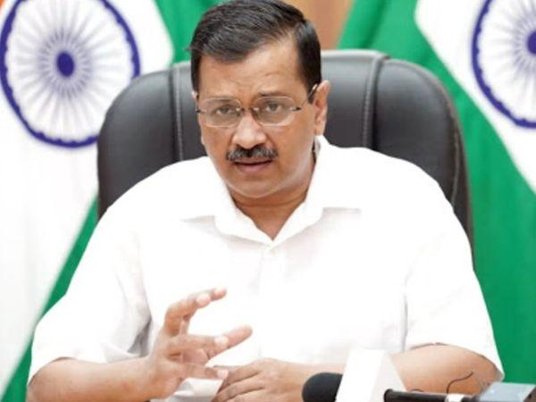 केजरीवाल ने कहा- जो पैसा भ्रष्टाचार कम होने की वजह से बचा है, उसी से ये घोषणाएं पूरी की जाएंगीं। - Dainik Bhaskar
