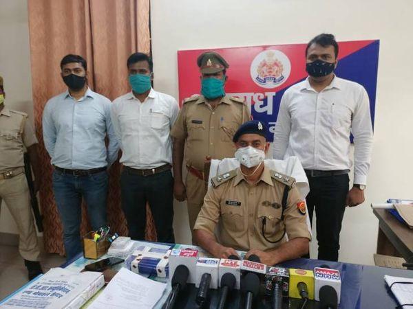 पुलिस ने आरोपियों को जेल भेज दिया है। इसके साथ अन्य लोगों की तलाश जारी है। - Dainik Bhaskar