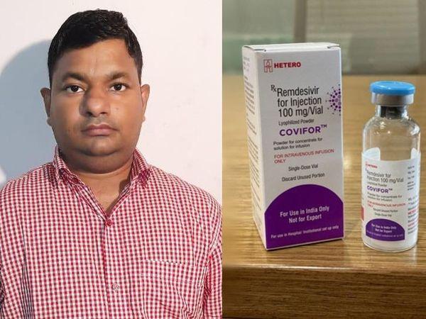 आरोपी बैंक आफ बड़ौदा पत्रकारपुरम ब्रांच में असिस्टेंट मैनेजर है। - Dainik Bhaskar