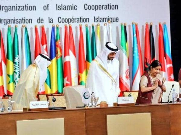 1 मार्च 2019 को OIC समिट में भारत को बतौर स्पेशल गेस्ट इनवाइट किया गया था। पाकिस्तान ने इसका विरोध किया था। तब की विदेश मंत्री सुषमा स्वराज ने इसमें शिरकत की थी। सऊदी ने पाकिस्तान की आपत्ति खारिज कर दी थी।