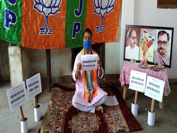 रायपुर के माना इलाके में भाजपा नेता श्यामा चक्रवर्ती ने दिया धरना।