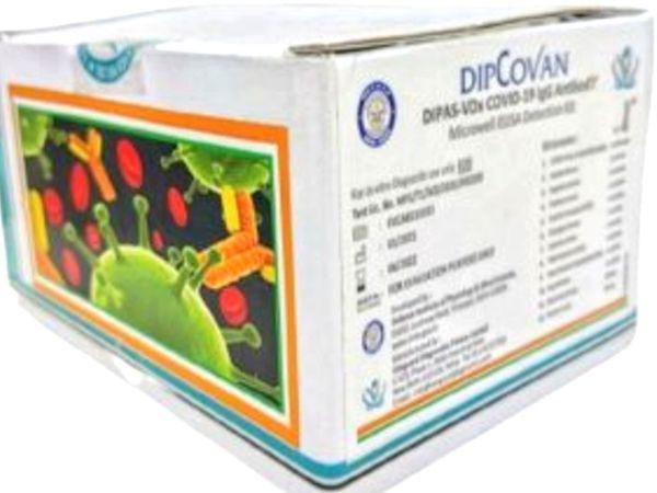 दिल्ली के अस्पतालों में करीब 1000 मरीजों पर परीक्षण के बाद इसे बाजार में उतारने की अनुमति दी गई है। - Dainik Bhaskar