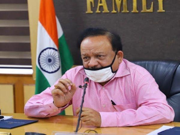 डॉ. हर्षवर्धन ने बाबा रामदेव से कहा है कि बयान पर आया उनका स्पष्टीकरण पर्याप्त नहीं है। - Dainik Bhaskar