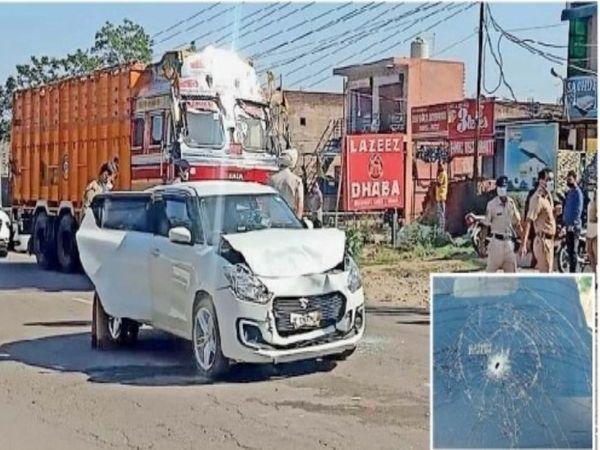 फायरिंग में क्षतिग्रस्त हुई कार। - Dainik Bhaskar