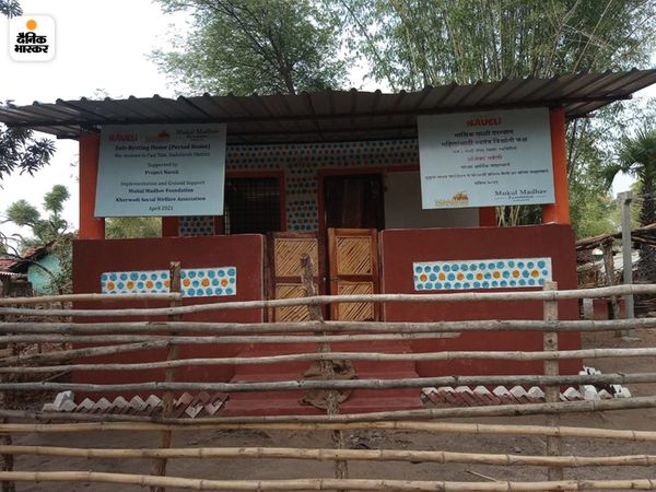 फासीतोला गांव का नया कुर्माघर अब ऐसा है। अब यहां पक्का निर्माण भी है और बिजली-पानी भी है।