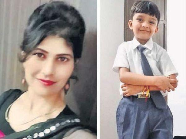 डॉक्टर सुदीप गुप्ता की प्रेमिका दीपा और उसका बेटा शौर्य, जिन्हें जिंदा जलाया था (फाइल फोटाे)