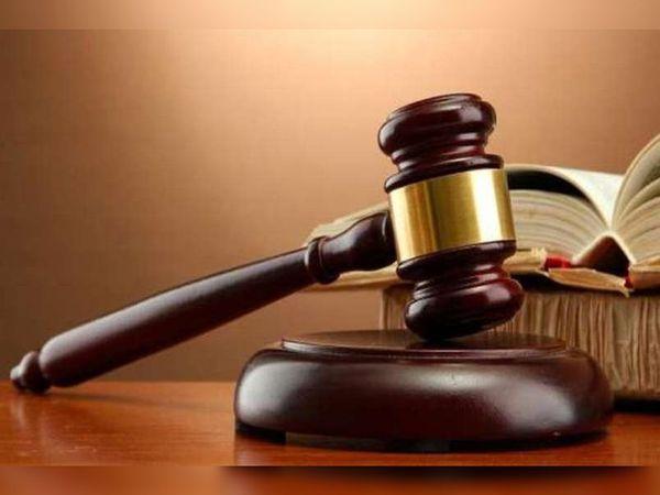 ऑस्ट्रेलिया के मेलबर्न की फेडरल कोर्ट ने कोयला खदान को लेकर सरकार के खिलाफ किए मुकदमे में याचिकाकर्ता 8 बच्चों के पक्ष में फैसला दिया है। - Dainik Bhaskar