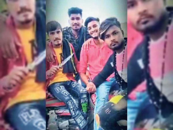 गिरफ्तार आरोपी व वायरल वीडियो में हथियारों के साथ। - Dainik Bhaskar