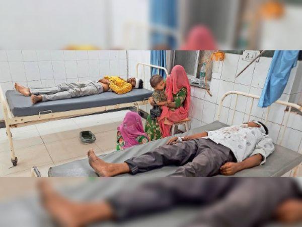 पाली बांगड़ अस्पताल में भर्ती मालवा गांव में मारपीट में घायल हुए लोग। - Dainik Bhaskar