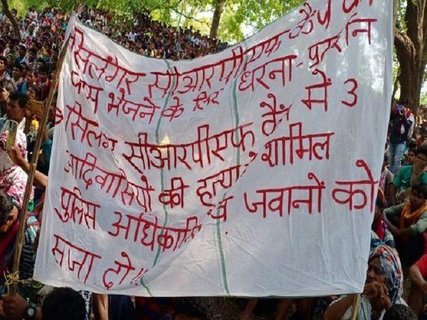 पिछले 20 दिनों से सिलगेर कैंप के पास आदिवासियों का प्रदर्शन जारी है। ये लोग वहां से कैंप हटाने की मांग कर रहे हैं। - Dainik Bhaskar