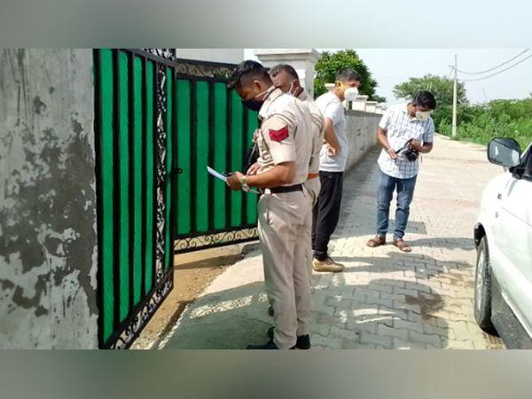 यमुनानगर में शनिवार रात करीब 2 बजे ठेके के विवाद में फायरिंग की वारदात सामने आई है। - जांच में जुटी पुलिस - Dainik Bhaskar