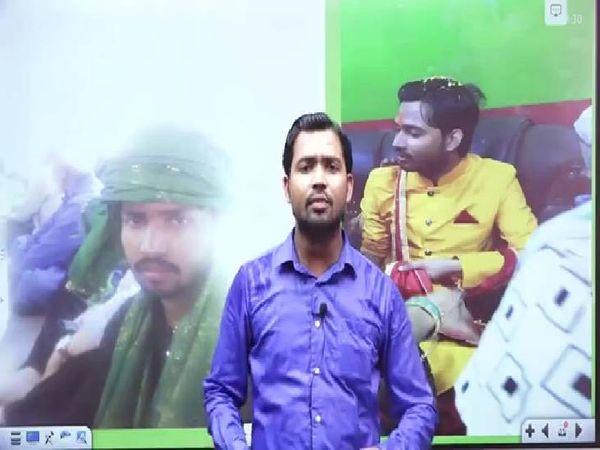 फैज़ल खान उर्फ खान सर के नाम को लेकर छिड़ा है विवाद।