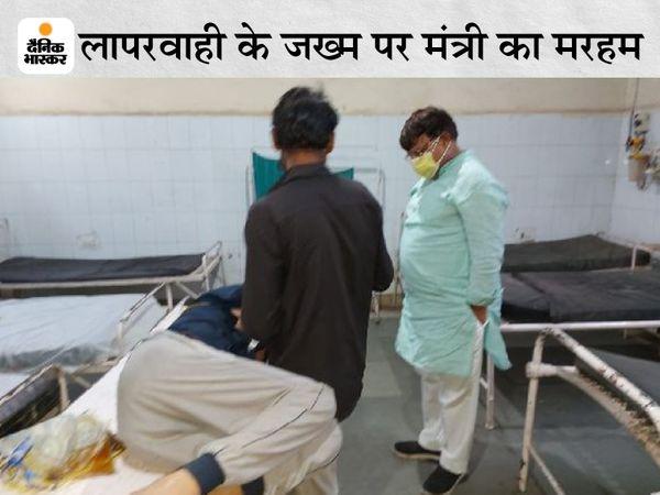 घायल से बात करते ऊर्जामंत्री प्रद्युम्न सिंह तोमर। - Dainik Bhaskar
