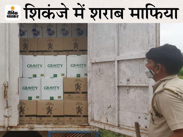 सिरोही जिले के भूजेला गांव में की गई कार्रवाई में बरामद शराब। - Dainik Bhaskar