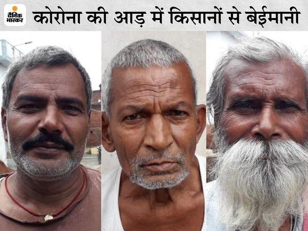 बिहार सरकार द्वारा इस योजना को खत्म किए जाने से गया के किसान निराश हैं। लेफ्ट से बब्बन, जगदीश और चन्द्रदीप। - Dainik Bhaskar