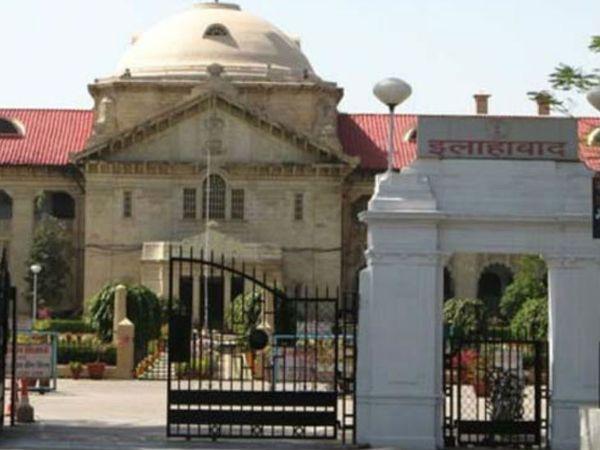 जस्टिस मनोज मिश्रा और सैयद आफताब हुसैन रिजवी की बेंच ने एक बंदी प्रत्यक्षीकरण याचिका पर सुनवाई की। - Dainik Bhaskar