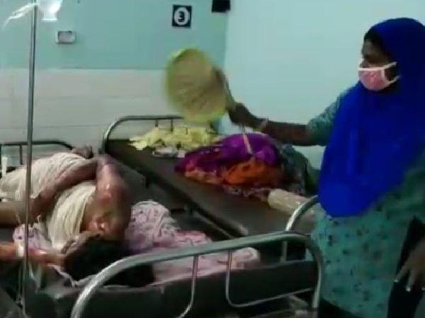 अस्पताल में भर्ती है महिला। - Dainik Bhaskar