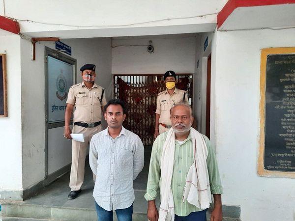 मध्यप्रदेश के युवक की हत्या मामले में गौरेला पुलिस ने पडखुरी निवासी महेंद्र प्रजापति और शिव महेश प्रजापति को भी गिरफ्तार कर लिया है। - Dainik Bhaskar