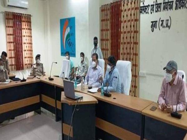 आपदा प्रबंधन समूह की बैठक। - Dainik Bhaskar