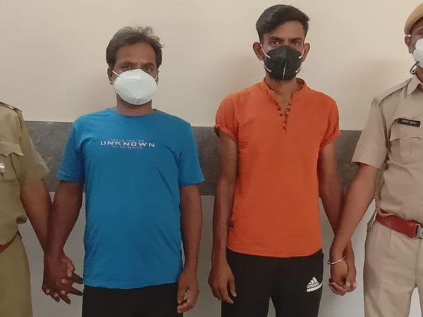 चोरी के आरोप में दो बदमाशों को गिरफ्तार किया है। - Dainik Bhaskar