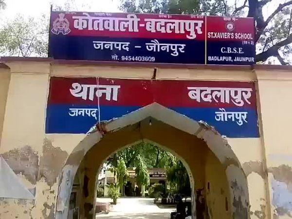 जौनपुर में निजी चिकित्सक की हत्या, हमलावरों की तलाश। - Dainik Bhaskar