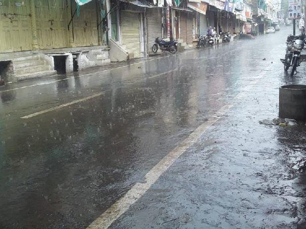 खुरई में हुई बारिश। - Dainik Bhaskar