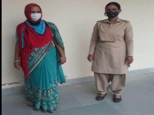 गिरफ्तार आरोपी महिला। - Dainik Bhaskar