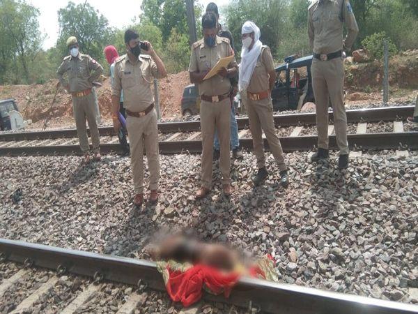 लापता बालिका का रेलवे ट्रैक पर मिला शव। - Dainik Bhaskar