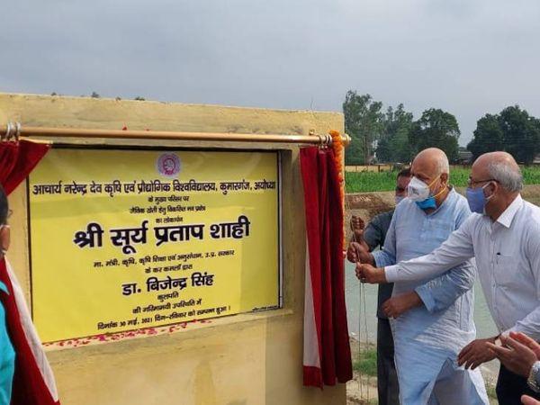 कुलपतिने कृषि मंत्री से दैनिक श्रमिकों को भुगतान किए जा रहे दैनिक भत्ता को बढ़ाए जाने एवं कॉलेज ऑफ वेटरनरी में बजट बढ़ाए जाने की मांग की है। - Dainik Bhaskar