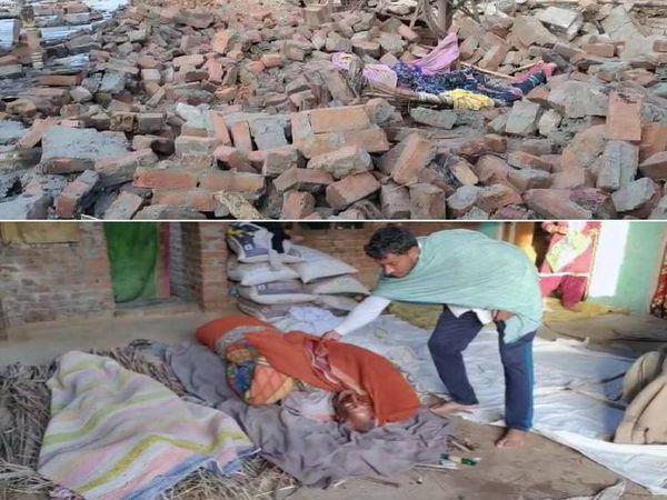 घर के मलबे में दबकर पति-पत्नी की मौत। - Dainik Bhaskar