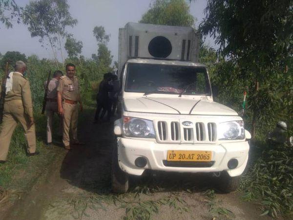 करीब 7 घंटे बाद मीट के साथ पुलिस ने गाड़ी छोड़ दी। - Dainik Bhaskar