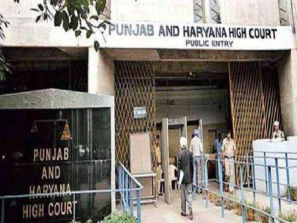 मामले पर 9 जुलाई के लिए अगली सुनवाई तय की गई है। - Dainik Bhaskar