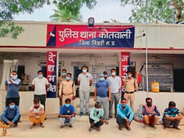 निवाड़ी  पुलिस ने कार्रवाई कर जुआरियों को पकड़ा और थाने में बैठाया। - Dainik Bhaskar