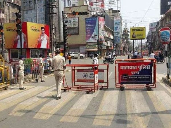 बिहार में फिलहाल लॉक डाउन थ्री लागू है और उसकी मियाद 1 जून को पूरी हो जाएगी। - Dainik Bhaskar