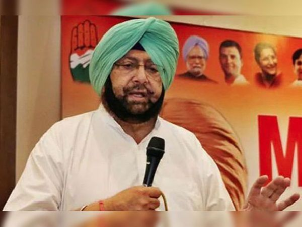 पंजाब के मुख्यमंत्री कैप्टन अमरिंदर सिंह। फाइल फोटो - Dainik Bhaskar