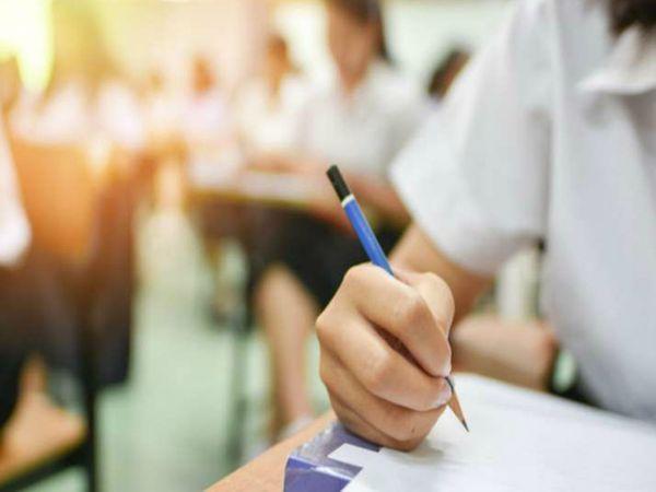 मुरैना जिले के 24 हजार से अधिकछात्रों ने परीक्षा फीस के 2.21 करोड़ जमा कराए। - Dainik Bhaskar