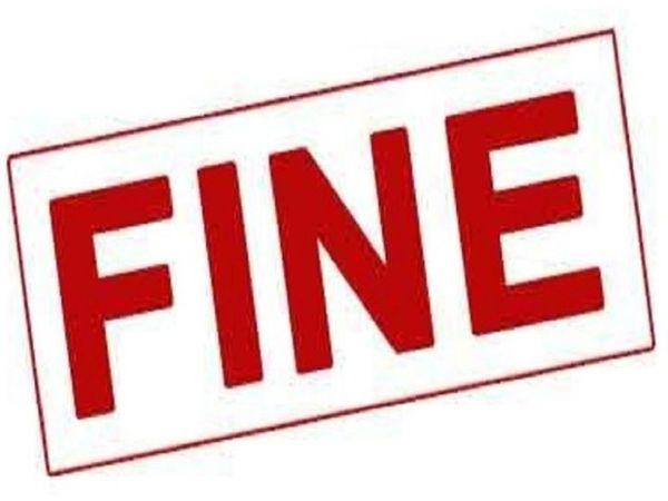 नियमों की उल्लंघना करने वाले 1026 लोगों पर मुकदमा दर्ज किया गया है। - Dainik Bhaskar
