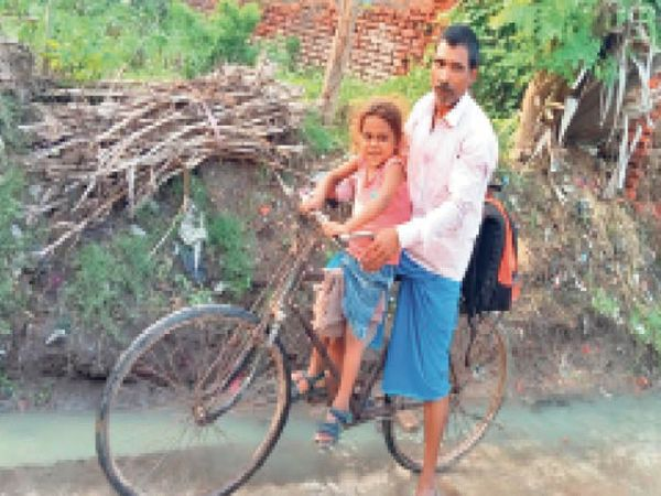 बच्ची को साइकिल पर ले जाते पिता - Dainik Bhaskar