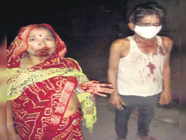 राजावास | घायल महिला व पति। - Dainik Bhaskar
