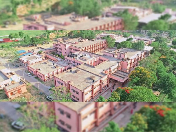 आरके अस्पताल - Dainik Bhaskar