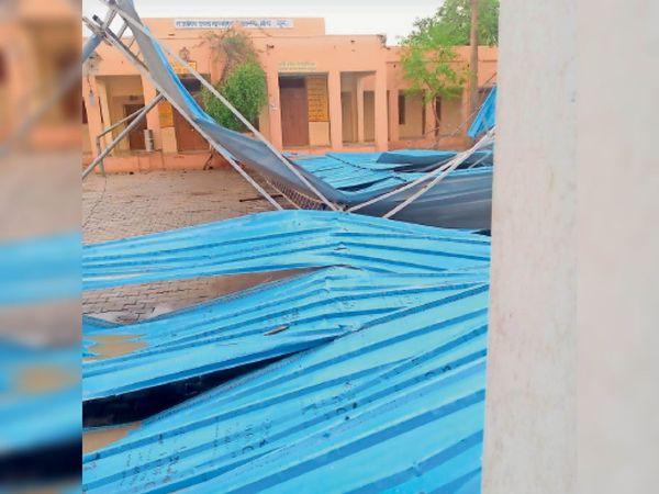 तारानगर. बांय गांव के राउमावि में रविवार शाम आई तेज आंधी के कारण टिनशैड उखड़ गया। - Dainik Bhaskar