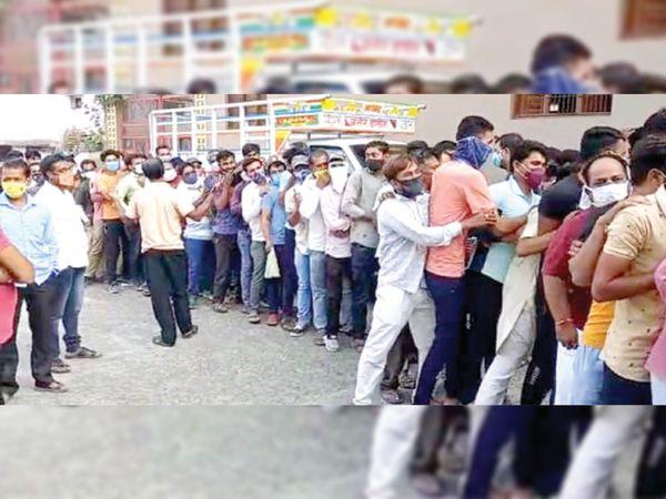 फोटो फ्रेम में धुंधड़का केंद्र पर जो भीड़ दिख रही है उससे चार गुना लंबी थी ये कतार। - Dainik Bhaskar