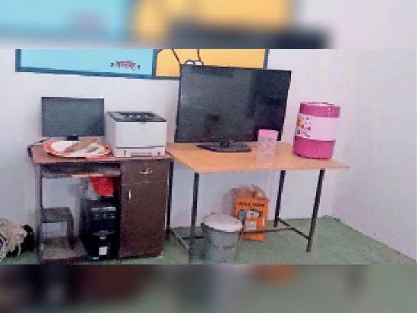 पंचायतों में रखेे कंप्यूटर का उपयोग नहीं होने से खा रहे धूल। - Dainik Bhaskar