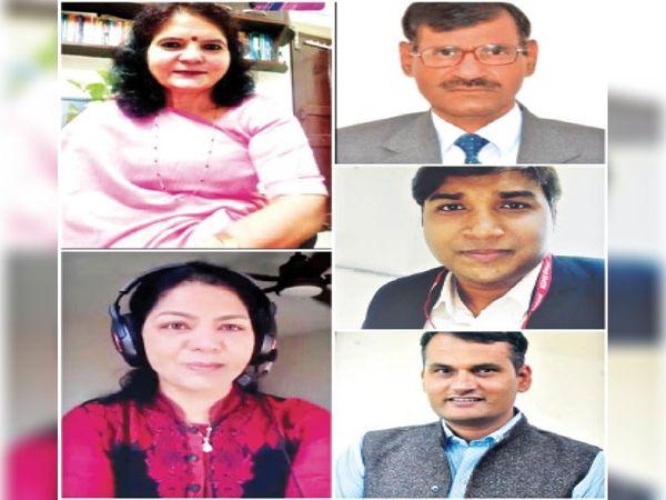 अंतरराष्ट्रीय वेबिनार में शामिल डॉक्टर व प्रोफेसर। - Dainik Bhaskar