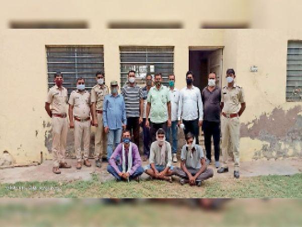 शिकार के आरोप में पकड़े गए तीन जने। - Dainik Bhaskar