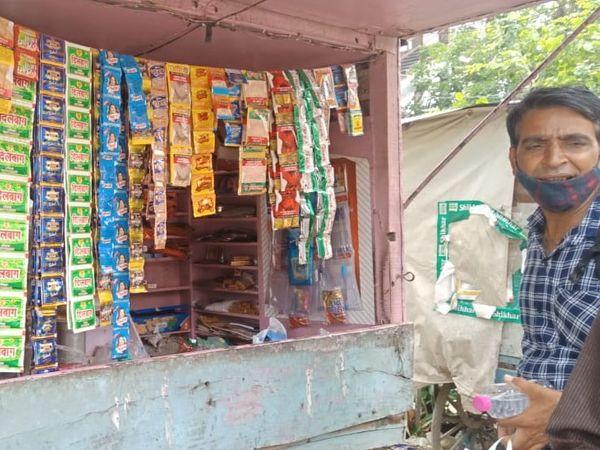 विश्व तम्बाकू निषेध दिवस पर भी धड़ल्ले से बिकता है सामान। - Dainik Bhaskar