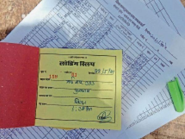 पत्थर व्यापारी एवं वाहन चालक इस टोकन को सलेमपुर नाके पर ठेकेदार प्रतिनिधि द्वारा अवैध वसूली कर फर्जी  बताया जा रहा है। - Dainik Bhaskar
