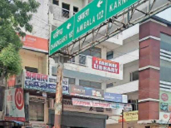 पानीपत.  गाेहाना राेड पर खुली  दुकानें। - Dainik Bhaskar