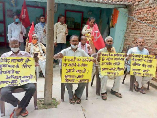 धरना में शामिल भाकपा माले कार्यकर्ता - Dainik Bhaskar